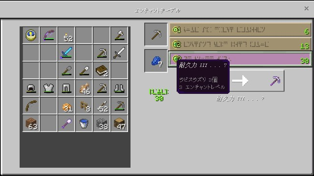 f:id:morifumikirikita319:20181015135013j:image