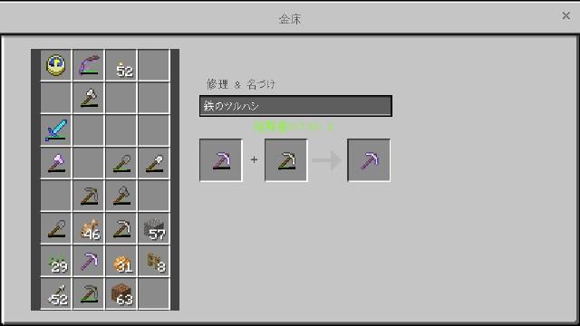 f:id:morifumikirikita319:20181015135212j:image