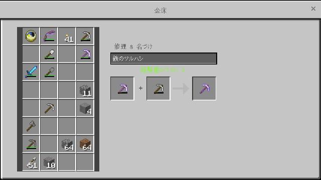 f:id:morifumikirikita319:20181016151005j:image