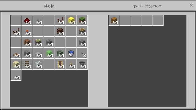 f:id:morifumikirikita319:20181018104800j:image