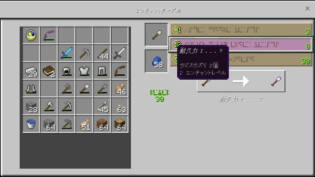 f:id:morifumikirikita319:20181022143140j:image