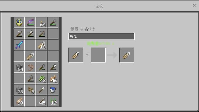 f:id:morifumikirikita319:20181022153636j:image