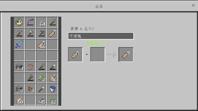 f:id:morifumikirikita319:20181022153804j:image