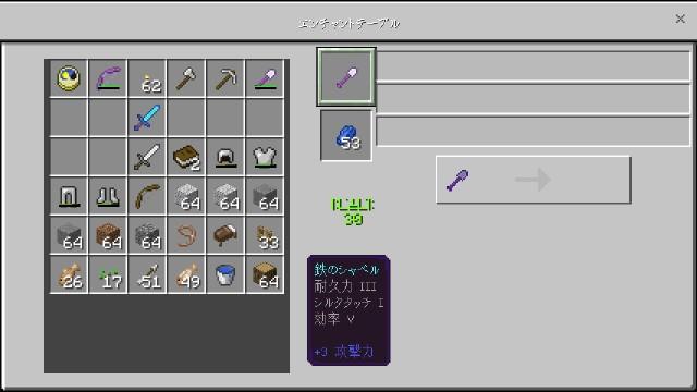 f:id:morifumikirikita319:20181105132430j:image