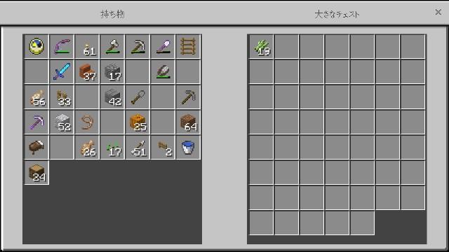 f:id:morifumikirikita319:20181107122512j:image