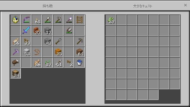f:id:morifumikirikita319:20181107122600j:image