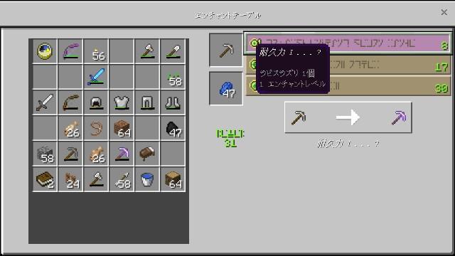 f:id:morifumikirikita319:20181112142841j:image