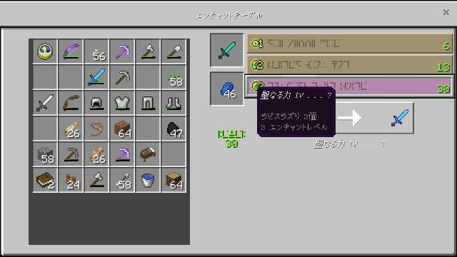 f:id:morifumikirikita319:20181112143002j:image