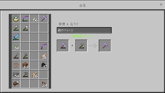 f:id:morifumikirikita319:20181112143354j:image