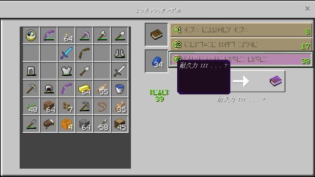 f:id:morifumikirikita319:20181117112709j:image