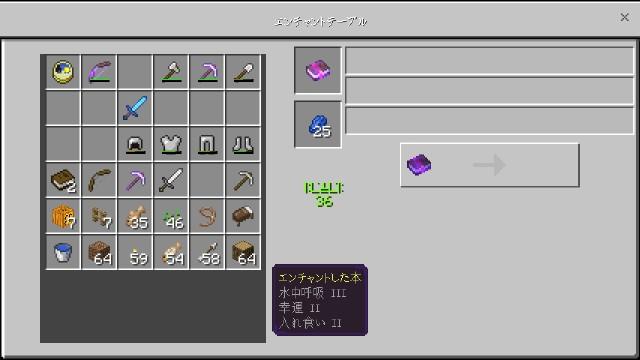 f:id:morifumikirikita319:20181118174142j:image