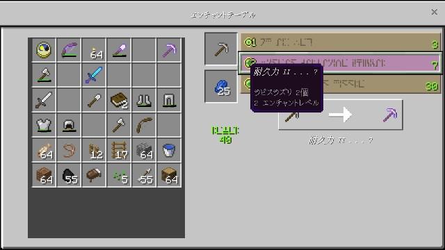 f:id:morifumikirikita319:20181126121322j:image