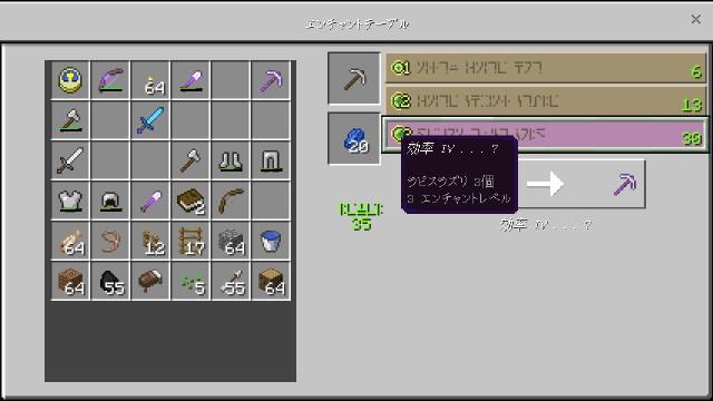 f:id:morifumikirikita319:20181126121702j:image