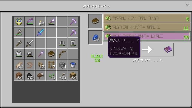f:id:morifumikirikita319:20181126121800j:image