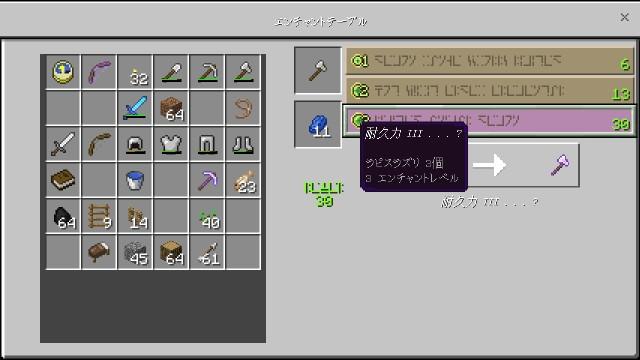 f:id:morifumikirikita319:20181202144215j:image