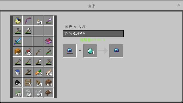 f:id:morifumikirikita319:20181203092439j:image