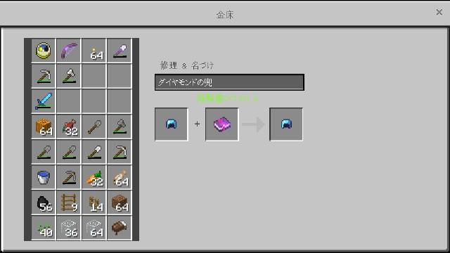 f:id:morifumikirikita319:20181203092624j:image