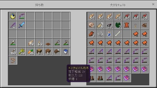 f:id:morifumikirikita319:20181218234444j:image