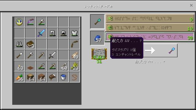 f:id:morifumikirikita319:20181219123200j:image