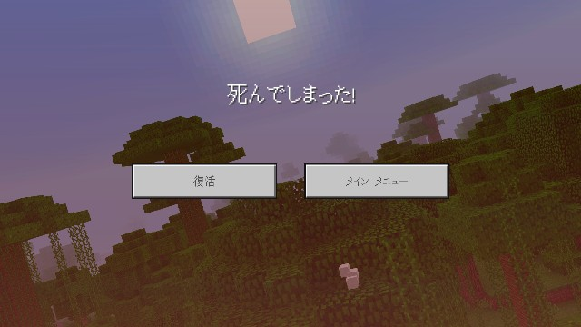 f:id:morifumikirikita319:20181220064232j:image