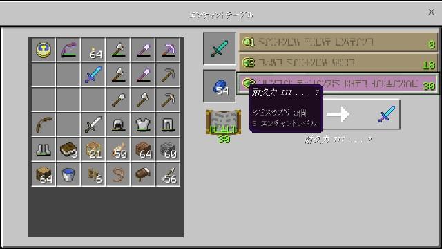 f:id:morifumikirikita319:20181228231022j:image