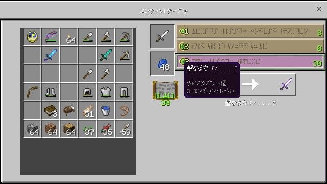 f:id:morifumikirikita319:20190108184132j:image