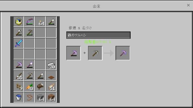 f:id:morifumikirikita319:20190108184417j:image