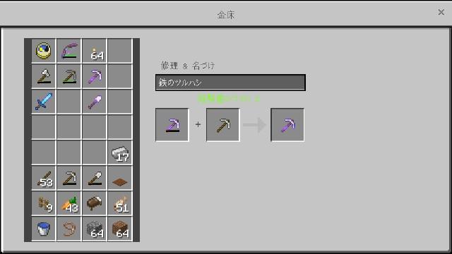 f:id:morifumikirikita319:20190108185443j:image