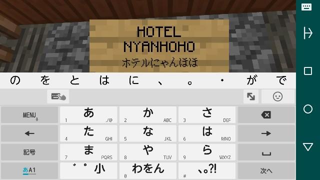 f:id:morifumikirikita319:20190110090727j:image