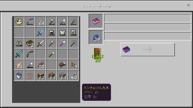 f:id:morifumikirikita319:20190124123507j:image