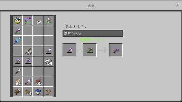 f:id:morifumikirikita319:20190124151206j:image