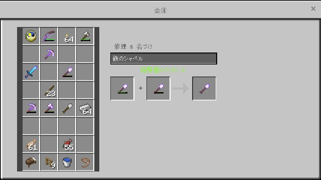 f:id:morifumikirikita319:20190124151546j:image