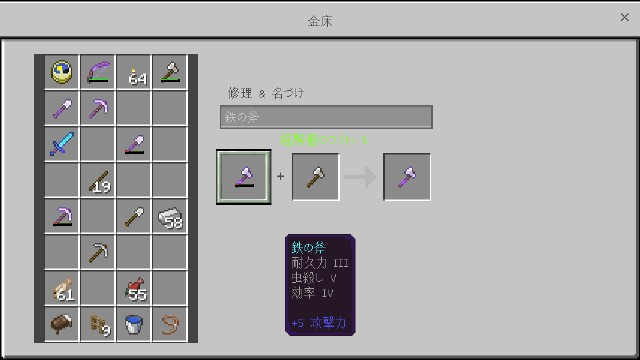 f:id:morifumikirikita319:20190124151729j:image