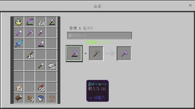 f:id:morifumikirikita319:20190124151907j:image