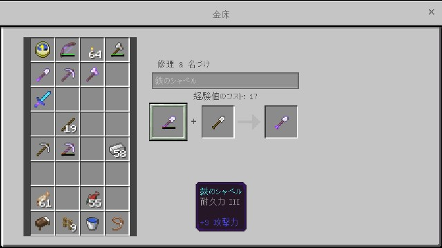 f:id:morifumikirikita319:20190124152149j:image