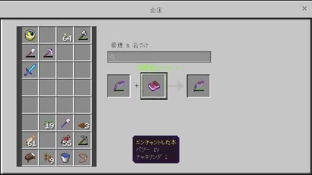 f:id:morifumikirikita319:20190124152315j:image