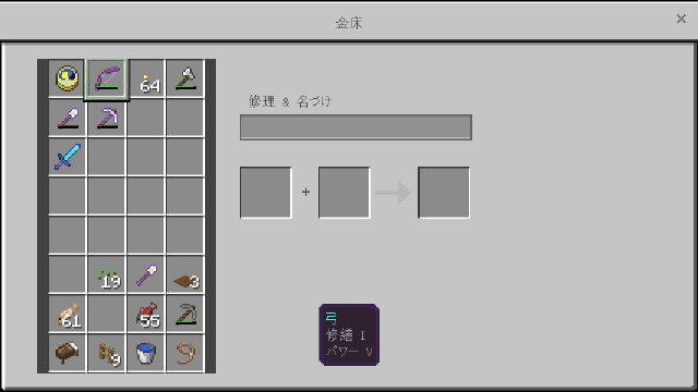 f:id:morifumikirikita319:20190124152730j:image