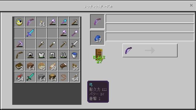 f:id:morifumikirikita319:20190221172430j:image