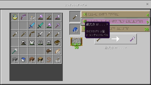 f:id:morifumikirikita319:20190221193955j:image