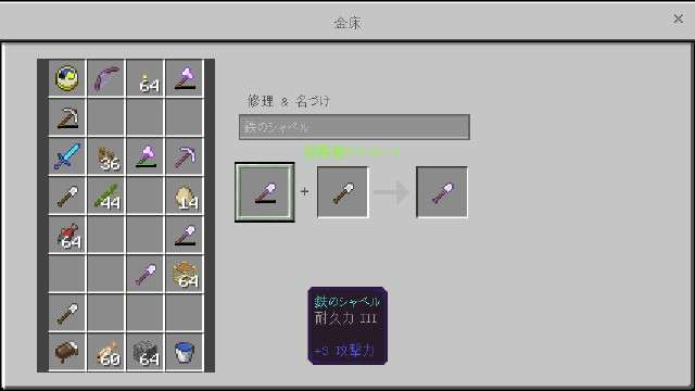 f:id:morifumikirikita319:20190221194218j:image
