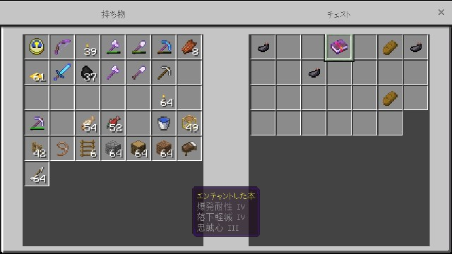 f:id:morifumikirikita319:20190228170057j:image