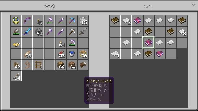 f:id:morifumikirikita319:20190301143501j:image