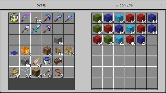 f:id:morifumikirikita319:20190327182553j:image