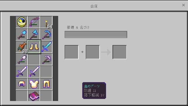 f:id:morifumikirikita319:20190419073344j:image