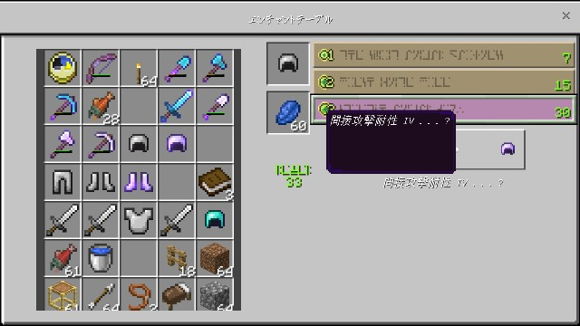 f:id:morifumikirikita319:20190419073506j:image