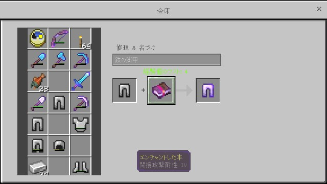 f:id:morifumikirikita319:20190419074013j:image