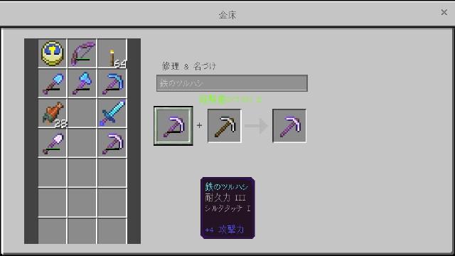 f:id:morifumikirikita319:20190419074219j:image