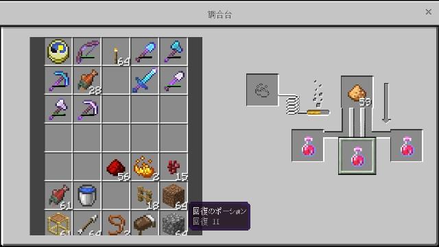 f:id:morifumikirikita319:20190419090422j:image