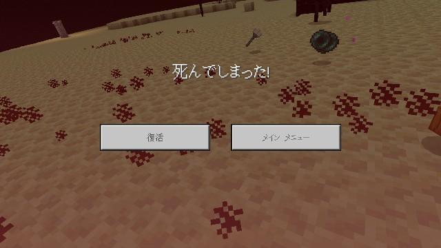 f:id:morifumikirikita319:20190420073913j:image