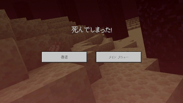 f:id:morifumikirikita319:20190420083005j:image